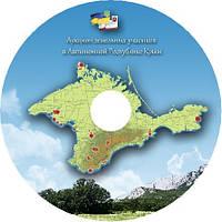 Репликация CD DVD дисков Киев