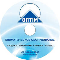 Дубликация на dvd и cd