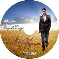 Репликация DVD  дисков Киев