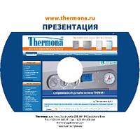Репликация DVD  дисков