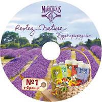 Печать на дисках cd цена КИЕВ