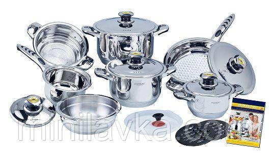 Набор посуды Hoffburg HB 1730 - 17 предметов