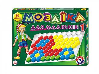 Детская мозаика для малышей № 1 80 эл.Технок 2063