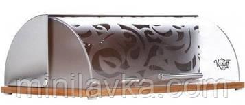 Хлебница с прозрачной крышкой Krauff 29-262-001