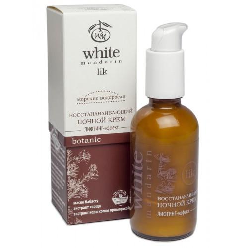 White Mandarin Пептидний нічний крем Активна регенерація серії Пророслі зерна 50 мл