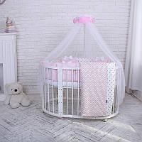 Комплект Shine розовый зигзаг, фото 1