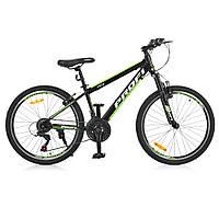 Подростковый спортивный велосипед 24 дюймов PROFI G24FIFA A24.2 алюминиевая рама