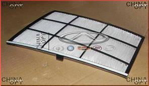 Фильтр салона, кондиционера, вторичный, Chery Elara [до 2011г, 1.5], A21-9EC8121010, Original parts