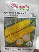 """Семена кукурузы Добрыня F1 ранняя, суперсладкая, 20 семян """"Lark Seeds"""", США"""