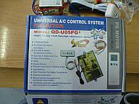 Пульт кондиционера универсальный  QD-UO5PG+