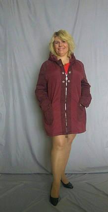 Молодежная стильная  весенняя куртка., фото 2