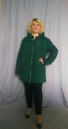 Молодіжна жіноча весняна куртка., фото 2
