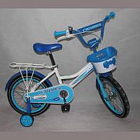 Детский двухколесный велосипед Кросер Хепи 16 Crosstr Happy