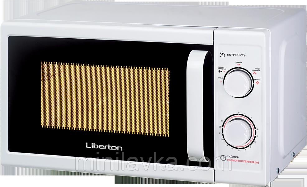 Мікрохвильова піч Liberton LMW-2075M 20 л.