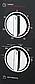 Микроволновая печь Liberton LMW-2071M 20 л., фото 2
