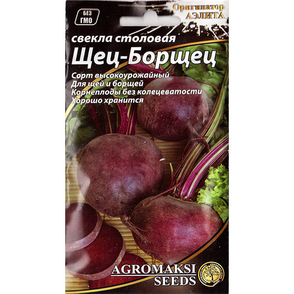 """Семена свеклы столовой """"Щец-Борщец"""" (3 г) от Agromaksi seeds"""