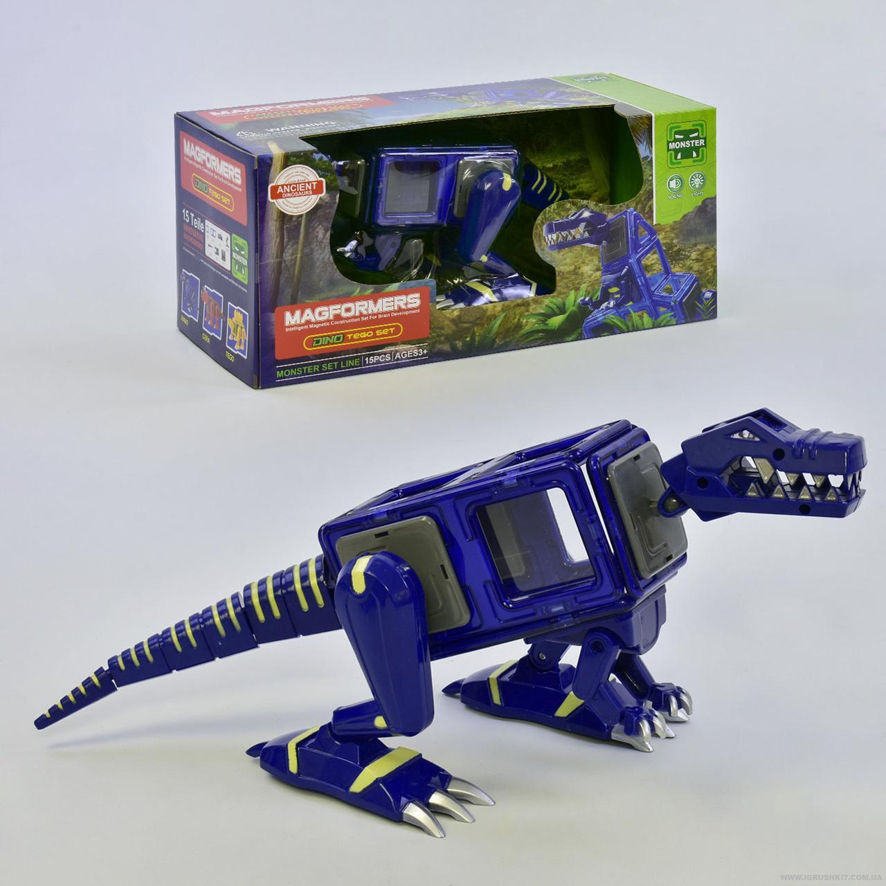 Конструктор магнитный LQ 624 (16) Динозавр