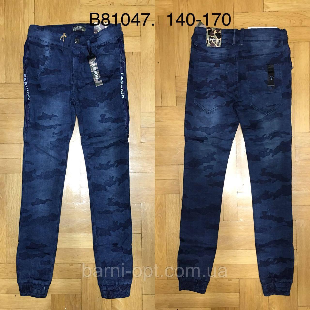 Джинсовые брюки на мальчиков оптом, Grace, 140-170 рр