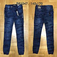 Джинсовые брюки на мальчиков оптом, Grace, 140-170 рр, фото 1