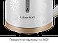 Електрочайник Liberton LEK-1759 1.7 л. 2200 Вт., фото 3