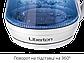 Електрочайник Liberton LEK-1751 White 1.7 2200 Вт., фото 8