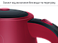 Электрочайник Liberton LEK-1702 1.7 л. 2200 Вт., фото 5
