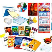 Печать брошюр листовок