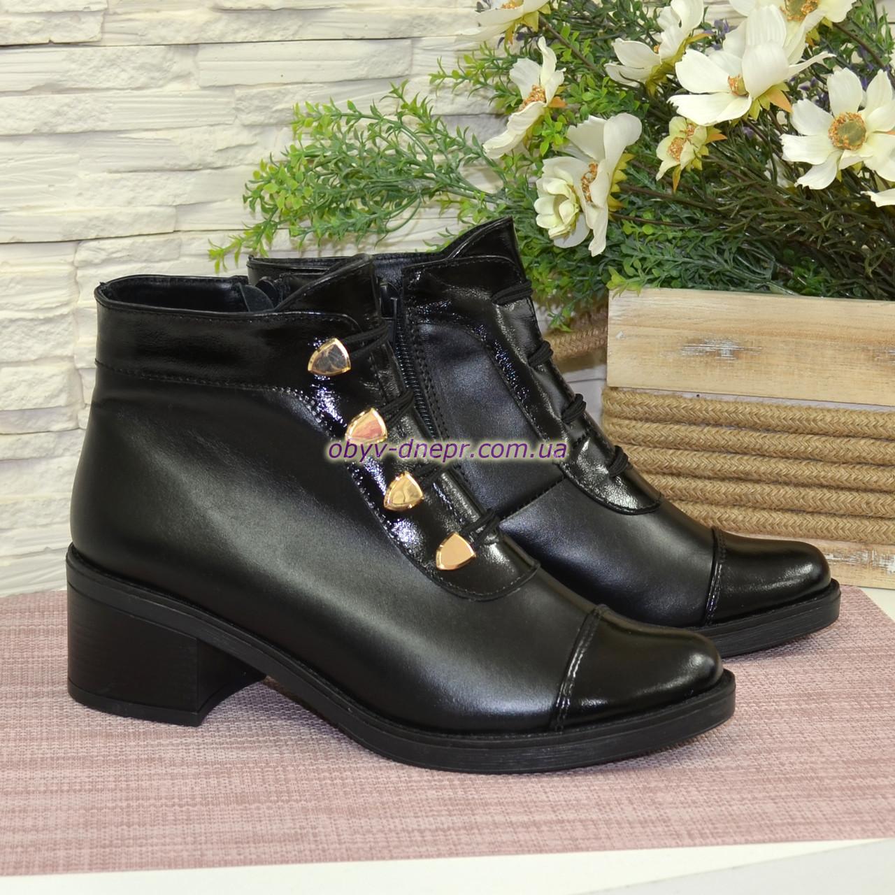 Женские классические зимние ботинки на невысоком каблуке, натуральная кожа и лак
