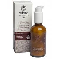 """White Mandarin Пептидний нічний крем Активна регенерація серії """"Пророслі зерна"""" 50 мл"""