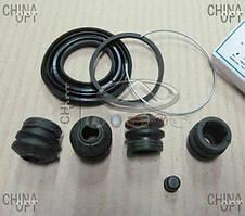 Ремкомплект тормозного суппорта переднего, с ABS, на один суппорт, Geely CK1F [с 2011г.], 1402136180RK, Autofren