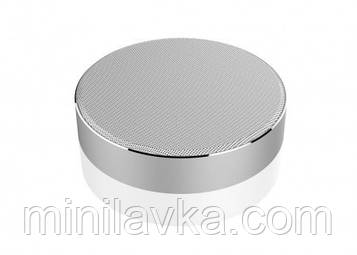 Портативная колонка HAVIT HV-M13 Bluetooth white/silver