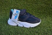 Детские кроссовки сетка Adidas Yeezy Boost Blue Адидас изи буст темно синие , копия, фото 1