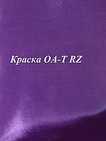Краска  черная лицензионная Riso  O-AT RZ