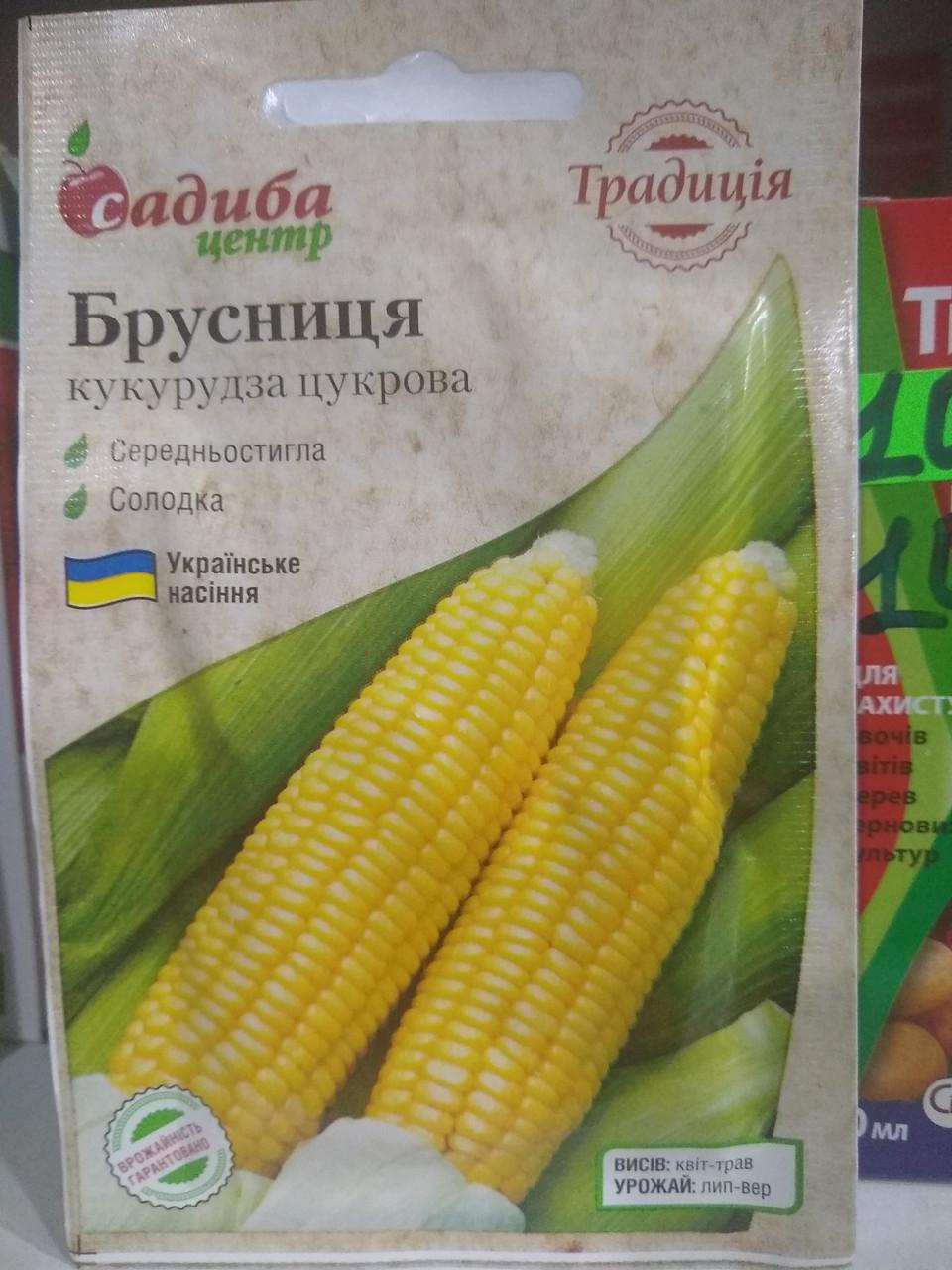 Кукуруза сахарная Брусниця среднеранняя 5 грамм