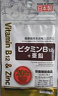 Витамин В12 и Цинк красота ваших волос. Япония