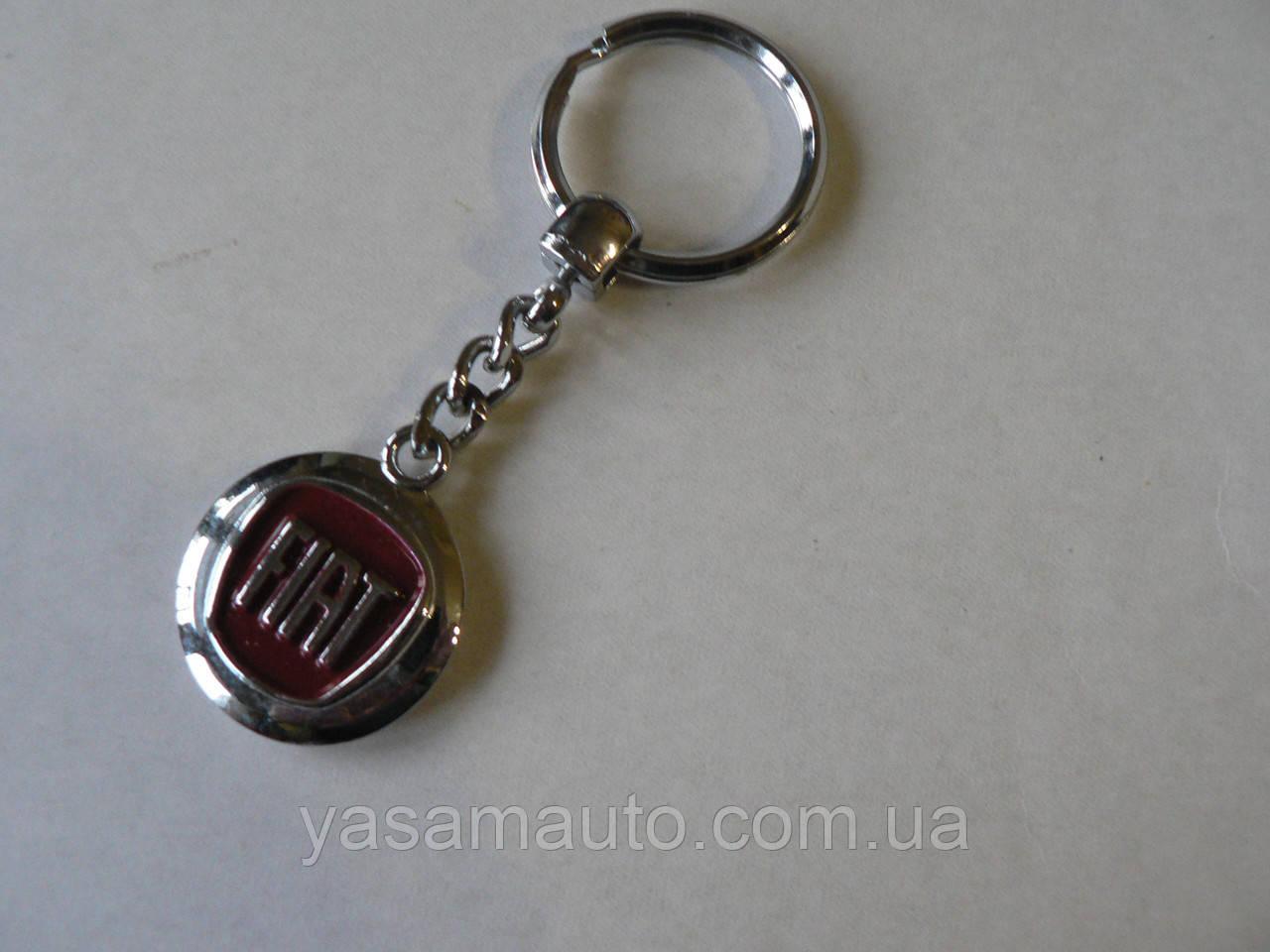 Брелок металлический Fiat 56г 94мм эмблема Фиат автомобильный на авто ключи окрашен вишневый дорогой