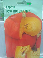 Тыква Руж Виф Детамп среднепоздняя, 5 семян
