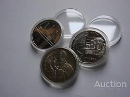 Капсулы для монет 35,2mm  для монет  5 грн  нейзильбер НБУ