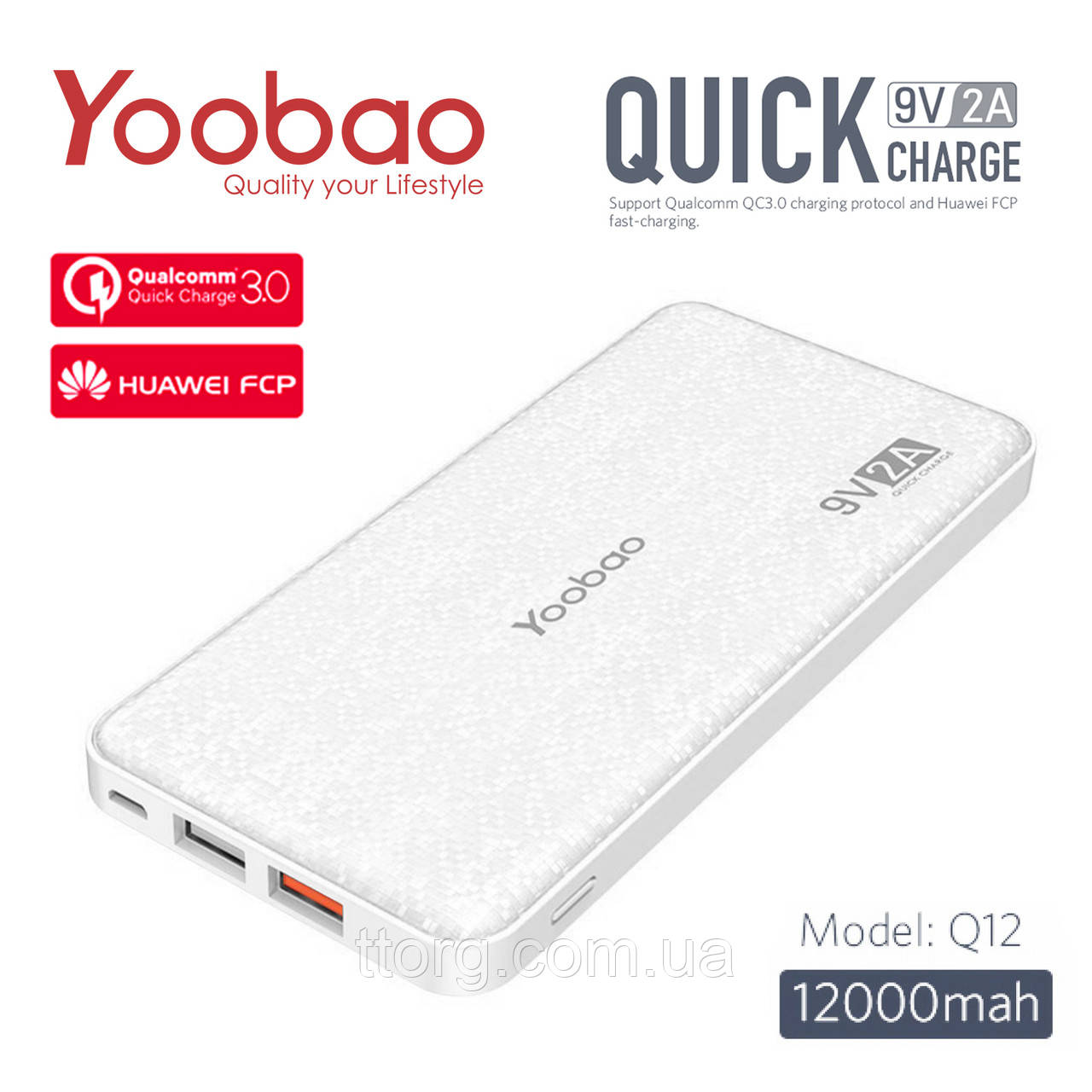 Power Bank Yoobao Q12 12000 mAh Quick Charge 3.0