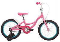 """Велосипед Pride Alice 18"""" розовый 2019"""