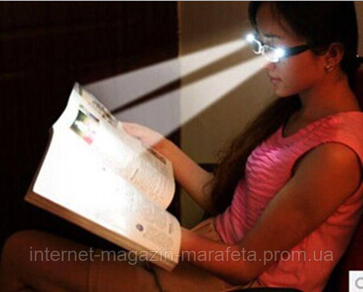 Очки для чтения с фонариками подсветкой Multy Strength