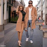 Женское стильное утепленное кашемировое пальто