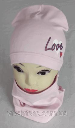"Комплект шапка трикотажная + баф  ""LOVE"" м 5513 3-8 лет Vivatricko разные цвета"