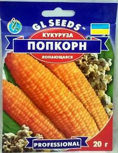 Кукурудза Попкорн 20г (GL SEEDS)