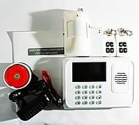 Сигнализация GSM JYX G1 для Дома с Датчиком Движения - 2 пульта