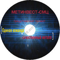 Dvd диски киев