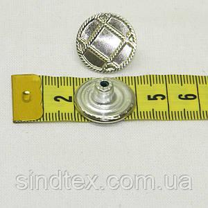 SALE Джинсовая пуговица  20мм  (уп.10шт)
