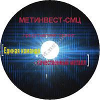 Запись cd dvd дисков