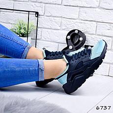 """ТОЛЬКО 36 И 37 РАЗМЕРЫ Кроссовки женские, сине-голубые в стиле """"Nike"""" текстиль, кеды женские, мокасины женские, фото 3"""