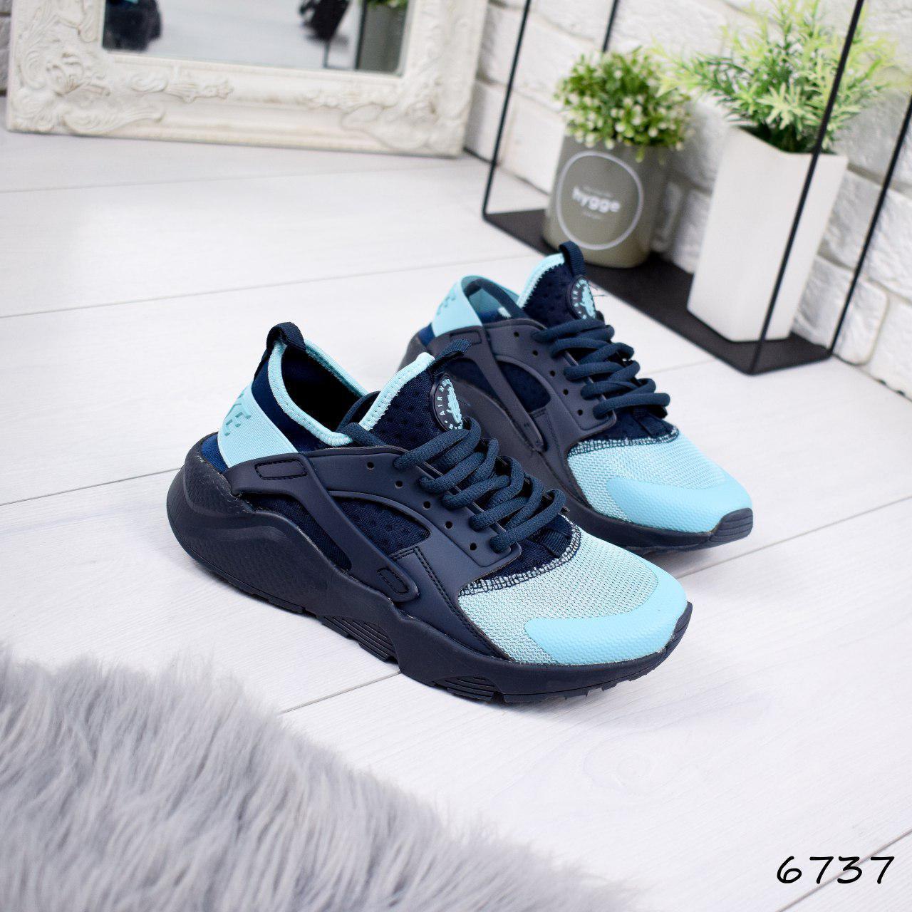 """ТОЛЬКО 36 И 37 РАЗМЕРЫ Кроссовки женские, сине-голубые в стиле """"Nike"""" текстиль, кеды женские, мокасины женские"""